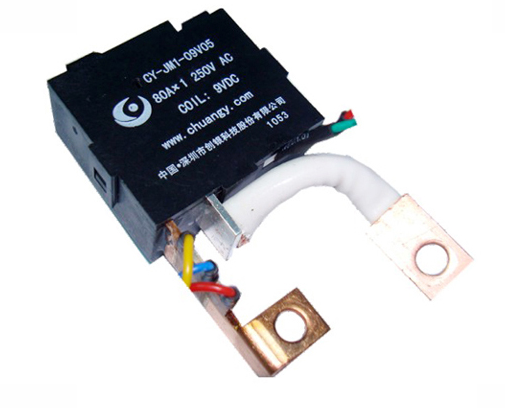 CY-JMD80A-12V05
